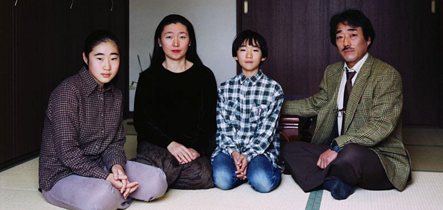 Photo: 'The Okutsu Family in Tatami Room, Yamaguchi,' by Thomas Struth