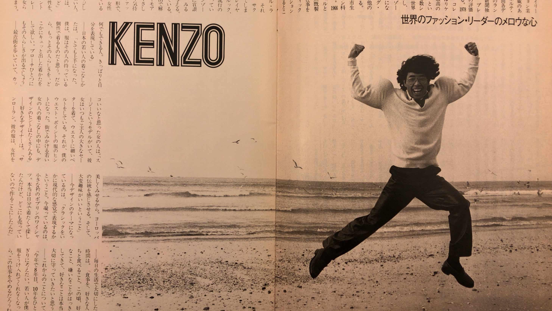 Fashion designer Kenzo jumping